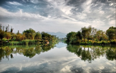 Công viên đầm lấy Xixi